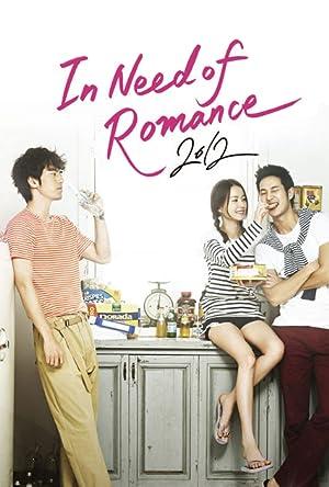 I Need Romance 2 (2012)