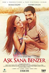 Primary photo for Ask Sana Benzer