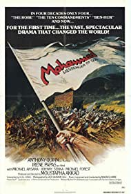 The Message (1977) Poster - Movie Forum, Cast, Reviews