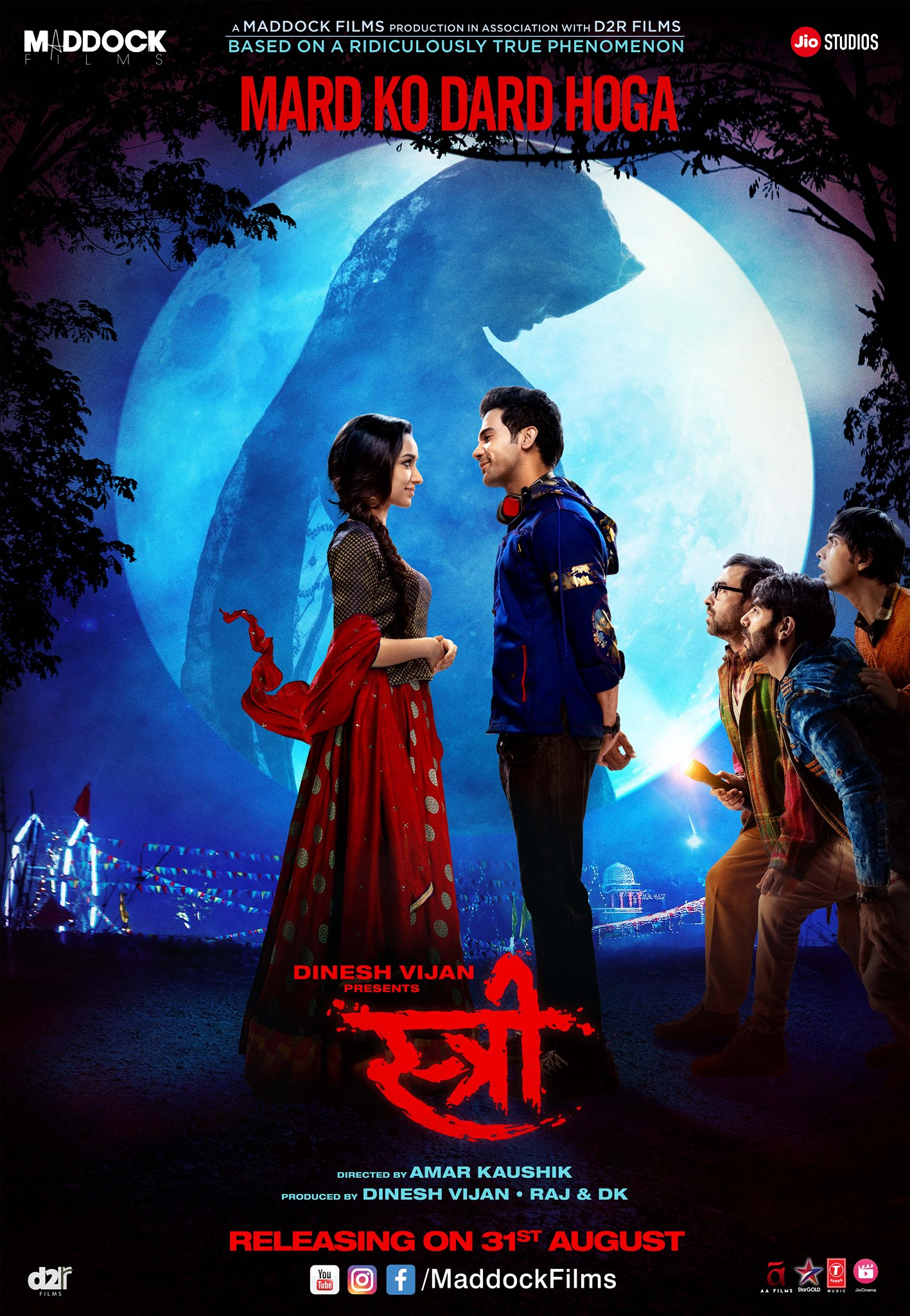 stree full movie watch online