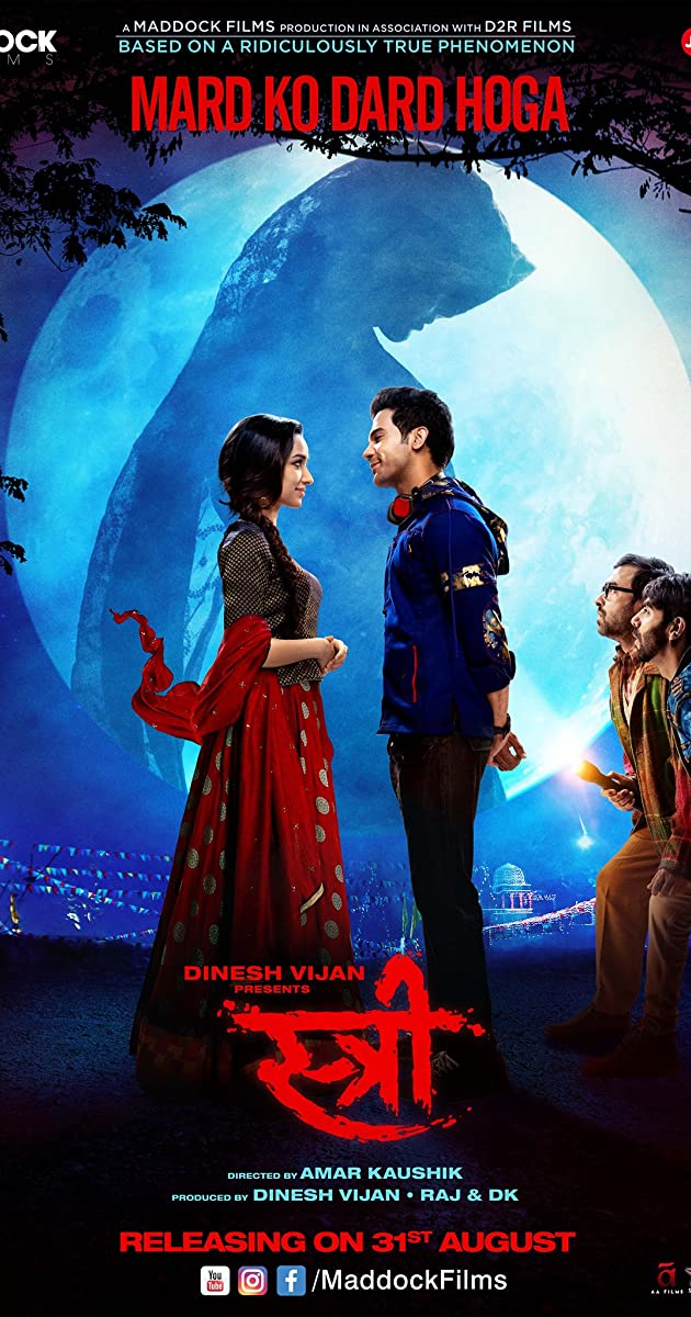 Subtitle of Stree