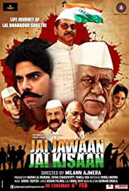 Jai Jawaan Jai Kisaan (2015) HDRip Hindi Movie Watch Online Free
