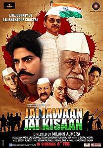 Movie trailer video download Jai Jawaan Jai Kisaan India [h264]