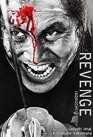 Revenge(1964) Poster - Movie Forum, Cast, Reviews