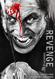 Movie english subtitles download Adauchi Japan [1280x768]