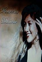 Celebration Day-Maureena Danicar (Music Video Collection)