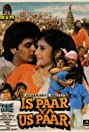 Is Paar Ya Us Paar (1990) Poster