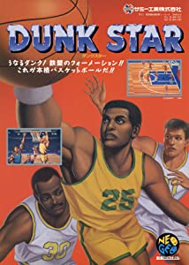 Watch online full english movies Dunk Star Japan [2048x2048]