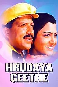 Hridaya Geethe (1989)