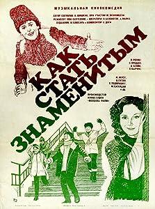 To watch a free movie Kak stat znamenitym Soviet Union [iPad]