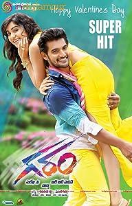 Garam hd full movie download
