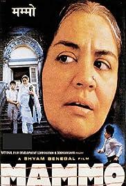 Mammo(1994) Poster - Movie Forum, Cast, Reviews