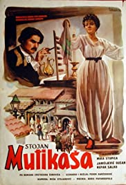 Stojan Mutikasa Poster