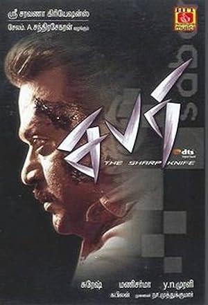 Action Sabari Movie