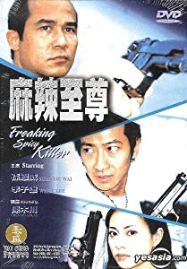 Recommend a good movie for me to watch Ma la zhi zun [Full]