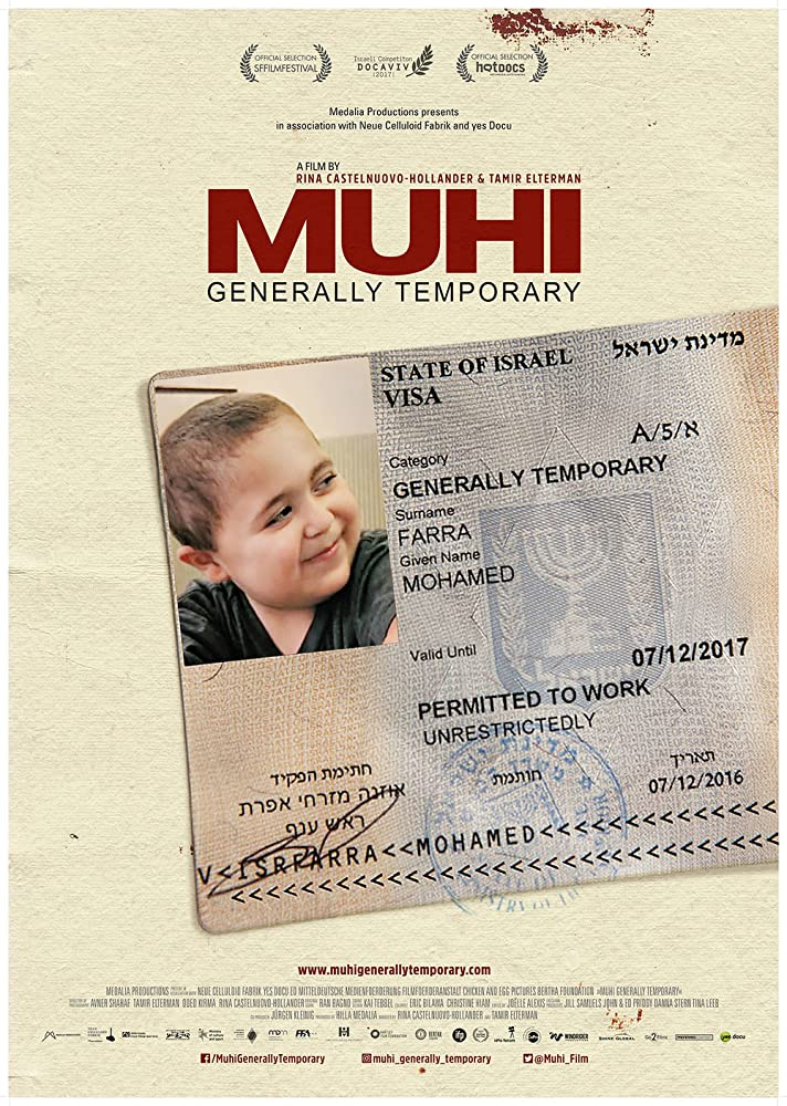 Muhi: Generally Temporary (2017)