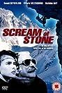 Scream of Stone (1991) Poster