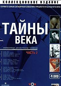 New movies 2017 free downloads Tayny veka Russia [BDRip]