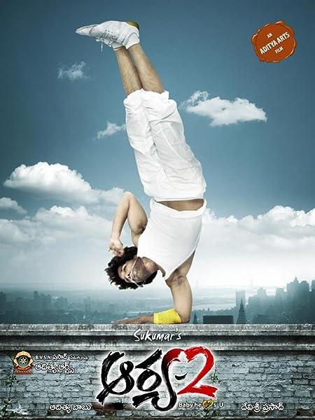 Arya 2 (2009) Dual Audio [Hindi+Telugu] UNCUT HD-Rip – 480P | 720P – x264 – 500MB