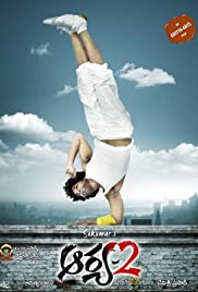 arya 2 mp3 songs free download in hindi songs.pk