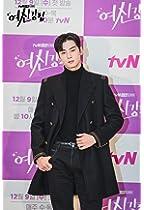 Do Kyung Seok 16 episodes, 2018