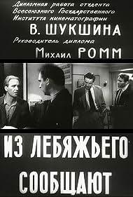Iz Lebyazhego soobshchayut (1960)