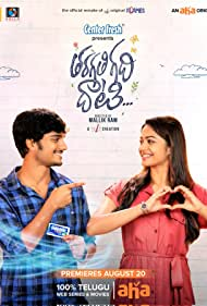 Tharagathi Gadhi Daati (2021) HDRip Telugu Web Series Watch Online Free