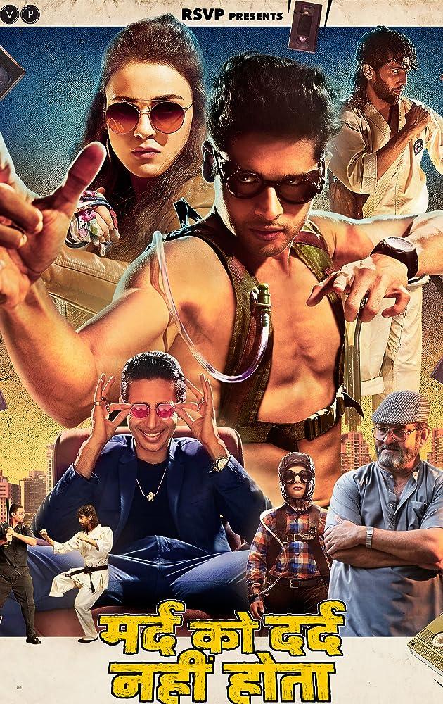 Free Download Mard Ko Dard Nahin Hota Full Movie
