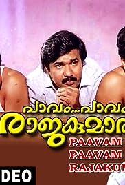 Paavam Paavam Rajakumaran Poster