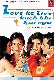 Love Ke Liye Kuch Bhi Karega (2001)