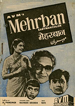 Where to stream Mehrban