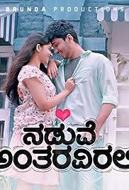 Naduve Antaravirali Poster