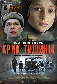 Krik tishiny (2019)