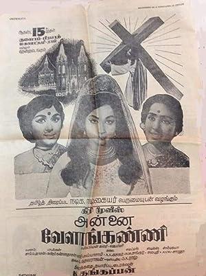 Annai Velankanni movie, song and  lyrics