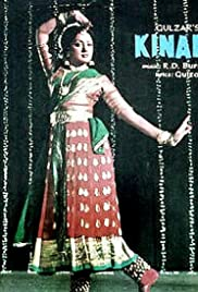 Kinara Poster