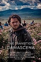 Damascena (2017) Poster