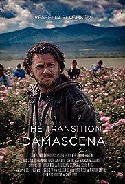 Damascena Poster