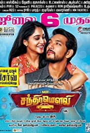 Mr. Chandramouli Poster
