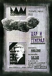 Tsar i general Poster