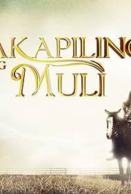 Makapiling kang muli (2012)