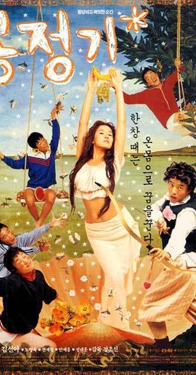 Image Mongjunggi