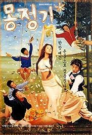 Mongjunggi Poster