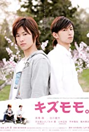 Kizumomo. Poster