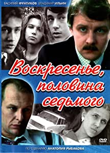 Watch mp4 movies psp Voskresene, polovina sedmogo [mpeg]