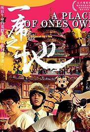 Yi xi zhi di Poster