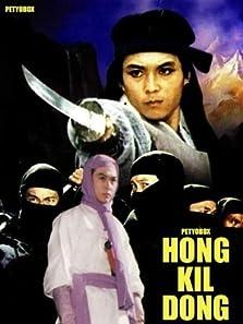 Hong Kil-dong (1986)