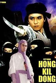 Hong Kil-dong Poster