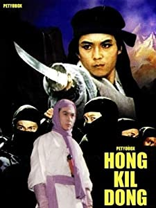 Hong Kil-dong download movies
