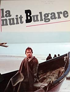 Mobile 3gp movie downloads La nuit bulgare [BDRip]