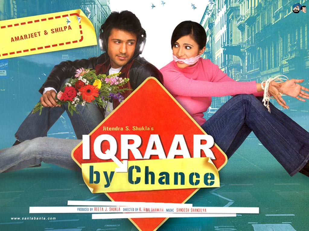 Iqraar By Chance Screen Shot 2